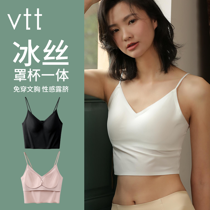 The beauty-backed sling was designed with a small crowd wearing a vest with a white smeared top with a chest cushion