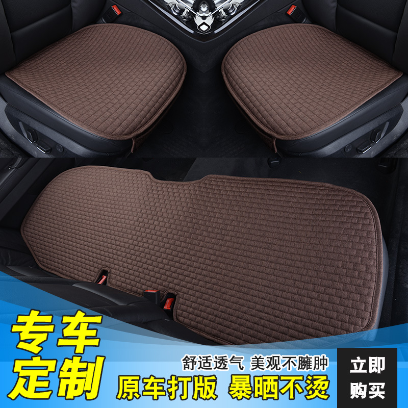 BMW 5 Series 3 Series Audi Q5 Maiteng A6 Road View LA4L Summer Seat Cushion No Backrest Four Seasons Seat Cushion Monolithic