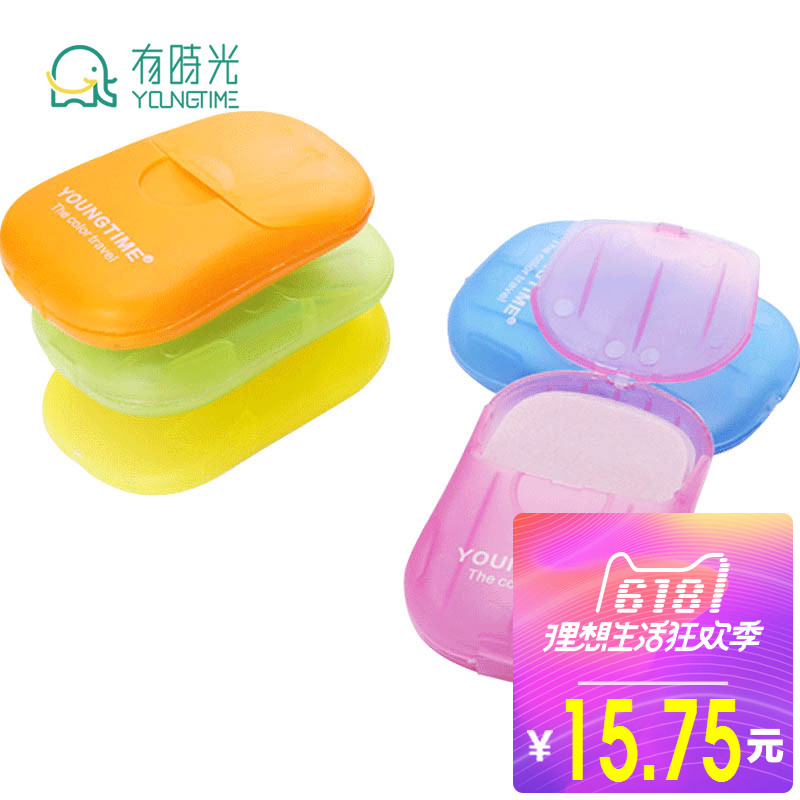 [The goods stop production and no stock]Youngtime Travel Supplies Hand Sanitizer Tablets Paper Soap Soap Paper Travel Cleaning Supplies 5 Pack