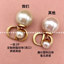 D family letter CD earring Baby star same style European and American fashion retro made old metal earrings and pearl earring
