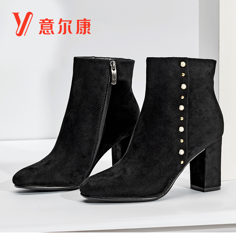 Yierkang women's shoes winter new fashion short tube thick with women's boots elegant matte warm fashion ankle boots