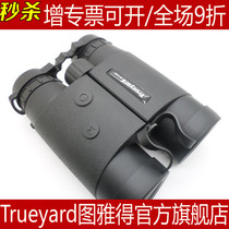 Trueyard Atoya BP1500 Dual Cylinder Laser Range Finder Range, Height and Angle Measurement Level