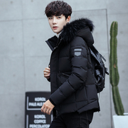 Android short thickening of 2017 winter new young students Korean slim men down jacket brand