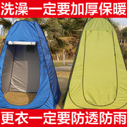Outdoor tent warm shower bath shed cover simple mobile toilets Huanyi swimming adult household bath curtain dressing