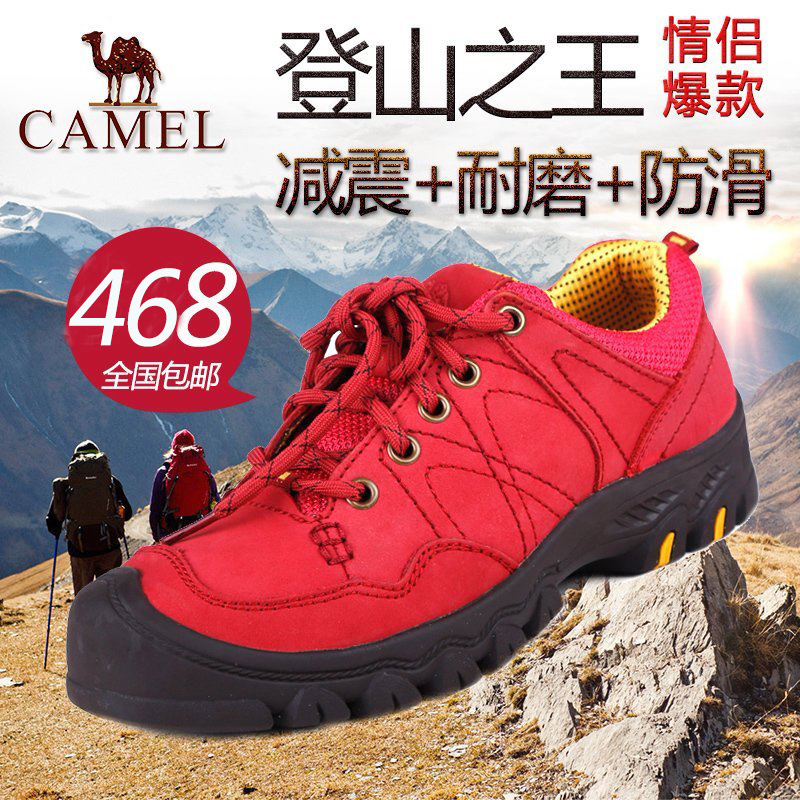 Camel camel outdoor shoes Spring new leather frosted leather sports shoes Outdoor hiking shoes