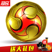 The crown football wear 5 No. 4 No. 3 primary school children's football training and competition of adult football four children