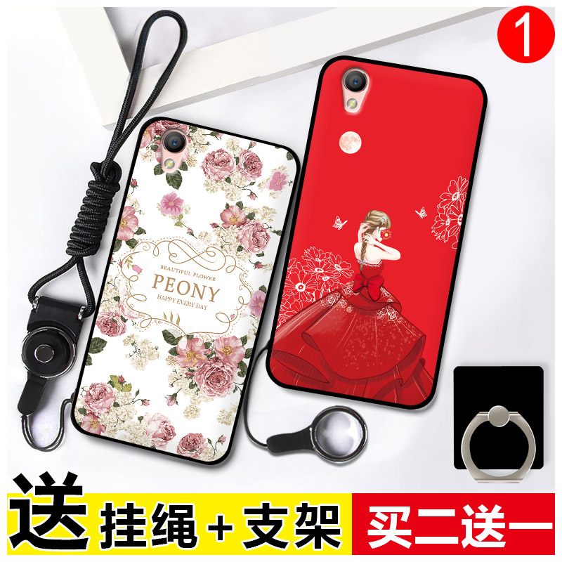 Oppoa37 mobile phone shell silicone female models oppoA37M mobile phone sets lanyard anti-fall a37 protective cover cartoon soft shell