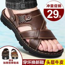 2020 Новые летние мужские сандалии кожаные случайные пляжные туфли мужчины носят слой коровьего сандалии мужского двойного использования