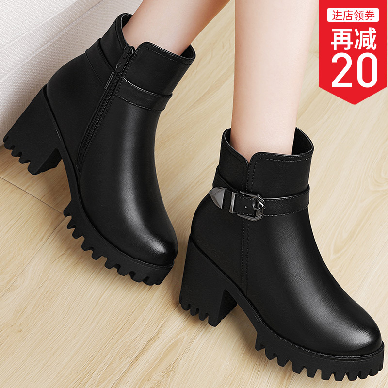 High-heeled British wind Martin boots female 2018 autumn and winter new women's shoes chic fashion thin boots thick with women's boots