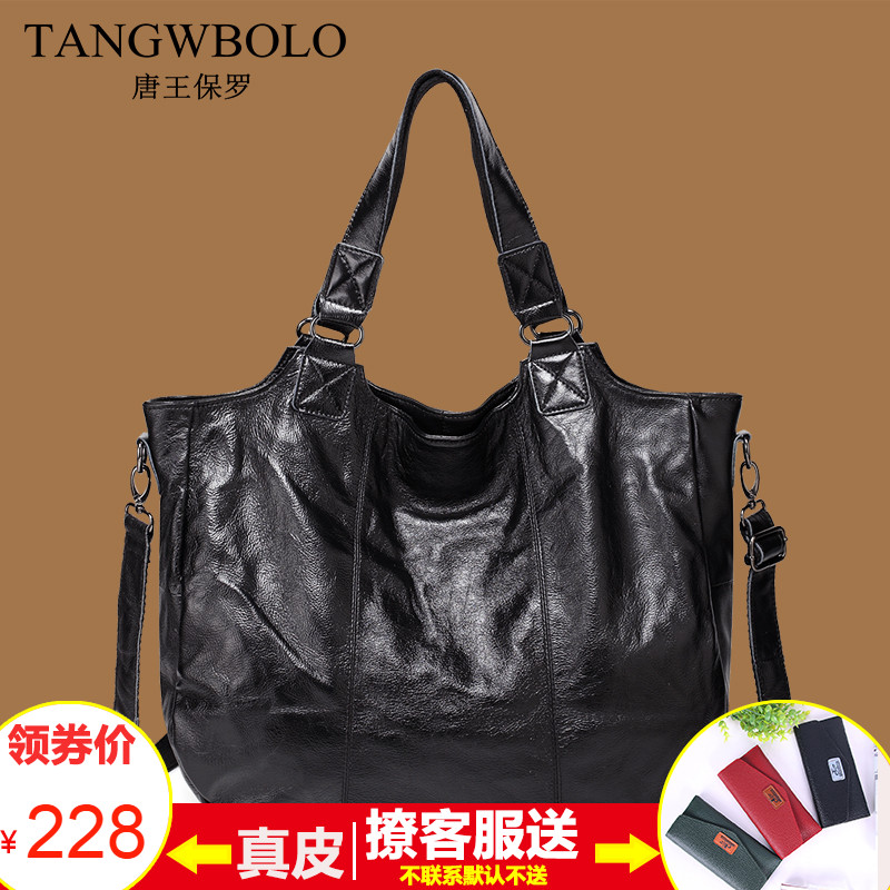 Leather female bag big bag 2018 new large capacity casual billiard shoulder slung bag top layer leather soft leather bag