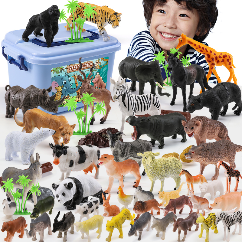 Children's Animal Toy Model Wildlife Zoo Tiger Simulated Animal Toy Set Plastic Boys 3-6 Years Old 4