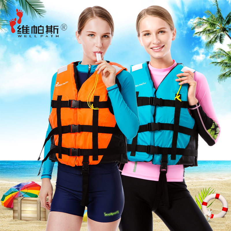 Weipaisi Adult Adult Life Jacket Fishing Vest Save Costume Snorkeling Marine Vest Swimming Suits