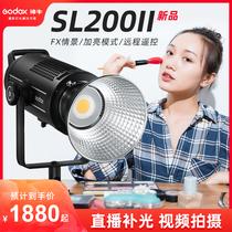 Shen Niu SL200W second generation photography light Professional LED fill light Taobao live room video photo shooting light