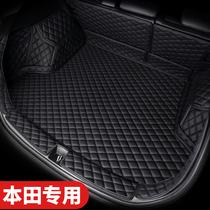 本田新款十代思域雅阁CRVXRV缤智冠道皓影专用全包围汽车后备箱垫