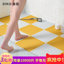 Bathroom anti-skid mat shower household bath mat toilet floor mat splicing toilet hollow water mat anti-fall