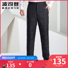 Bosideng down pants men's outer wear middle-aged elderly men's high waist inner wear thick down cotton pants anti-season clearance