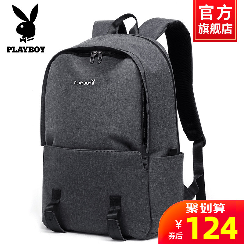 Playboy backpack men's 2020 new fashion trend casual travel backpack college student computer school bag