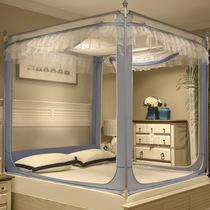Молния юрт москитная сетка 1 5M 1 8m1 2 кровати дом дети анти-падение кронштейн дворец принцесса ветер счет