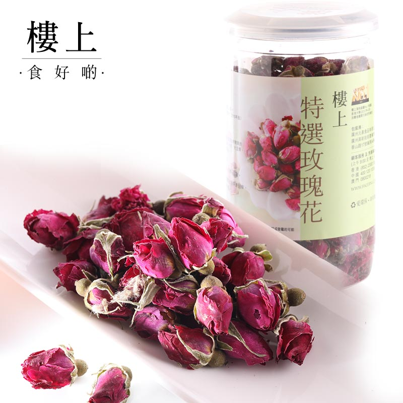 Upstairs Flower Tea Specially Selected Rose Beauty Tea Natural 80g (Collection)