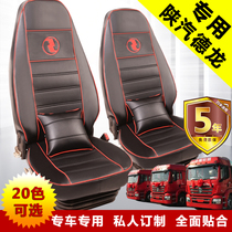 Shaanxi Auto Delong New M3000 X3000 F3000 F2000 Xuande X6 Truck Seat Cover Full-package Freight Car Seat Cover