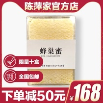 Dabie mountain soil honey Zi Yuan Chen Ping home Chen Ping authentic wild forest farmers honeycomb honey 500g