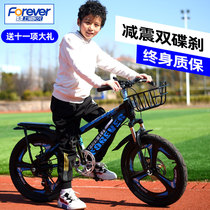 Permanent childrens bike Boy Middle and senior child 6-10-15 years old Female primary school child stroller bicycle Variable speed mountain bike