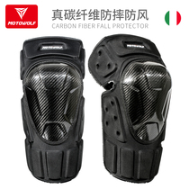 Modor wolf carbon fiber knee-guard off-road locomotive riding anti-fall wind protection vehicle summer breathable leggings man