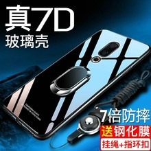 Glass 16 cell phone shell 16x Meizu 16plus protection 16th silicone gel sheath puls full-rimmed M872Q anti-falling M8
