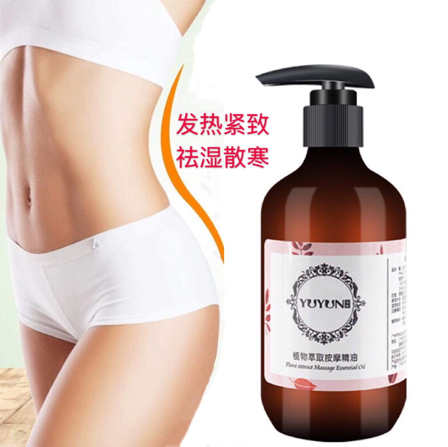 The beauty of the 髮 is hot 緻 massage skin care 300ML