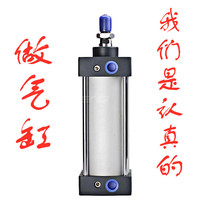 SC standard Yade guest pneumatic adjustable travel Cylinder high thrust SCJ100x25-50 75 100 125