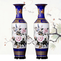 Jingdezhen Ceramic Flower Vase Arrangement Modern Living Room Flower Arrangement Decoration Big Hotel Opening New Residence Gifts