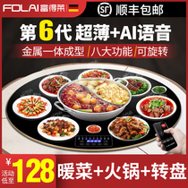 Food insulation board hot cutting board home warm cutting board heating warm dish hot dish artifact table mat with hot pot