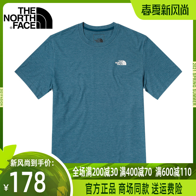The North Face North Short Sleeve T-Shirt Mens Spring 2021 New Outdoor Moisture Sweat Sweat Dryer 4UAM