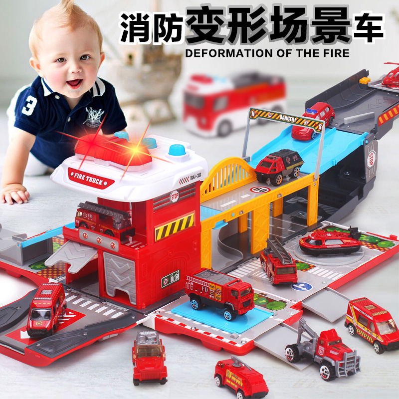 Boy's Large Fire Truck Toy Truck Kids Alloy Car Model Suite 0-1-2-3-4 years old 5