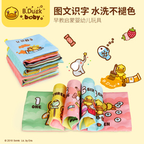 B. Duck duckling X UNI-FUN textbook teaches early infant toys for 6-12 months and tears well for babies.
