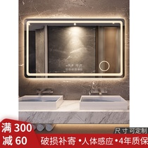 The dressing room mirror led bathroom mirror with light wall hanging anti-fog touch screen smart mirror Bluetooth toilet mirror