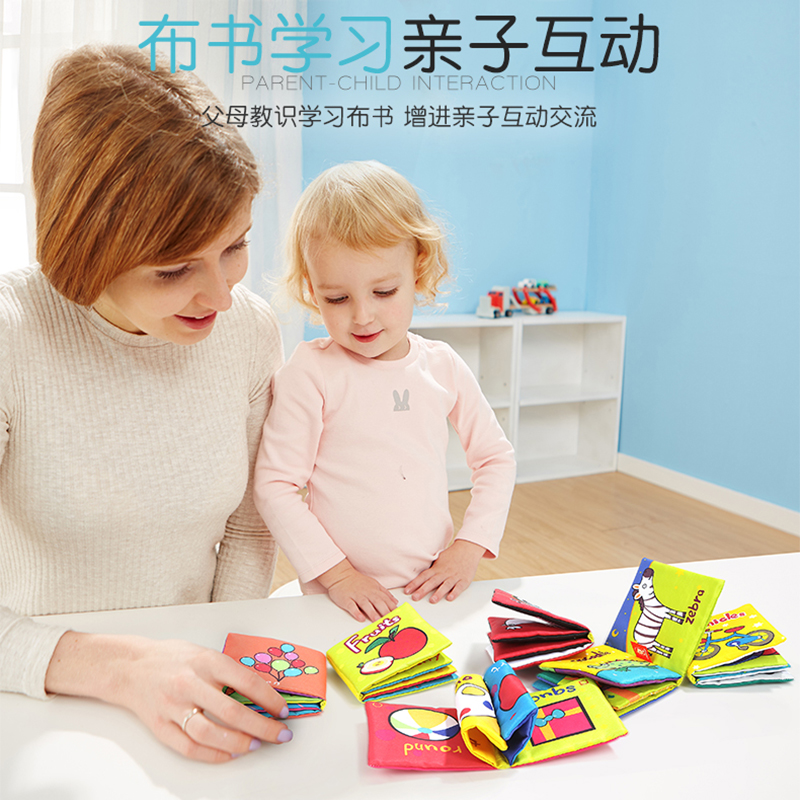 6-12 months infant cloth book early teach wisdom toy tear early teach 0-3 year old infant cloth art book enlightenment