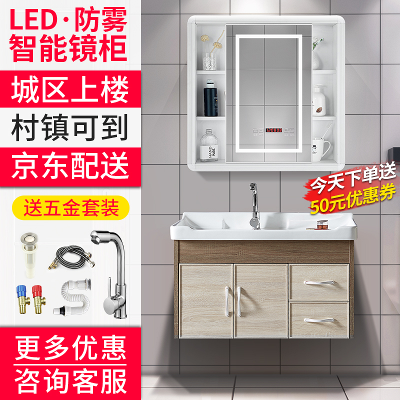 Jie Shengya Simple Modern Toilet Carbon Fiber Bathroom Cabinet Washing Table, Sanitary Bath, Facebasin and Washing basin Combination