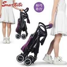 Baby stroller with baby god baby out stroller light folding