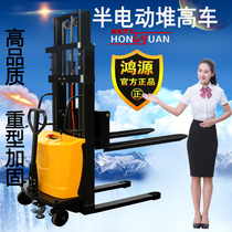 1 ton 2 ton half electric hydraulic stacker Forklift Full automatic lithium electric lifting forklift Lifting trailer truck