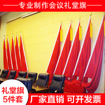 The chairman of the conference room the background flag of the General Assembly Red Flag Auditorium flag nano-flag gun head flag 桿 the base of the auditorium
