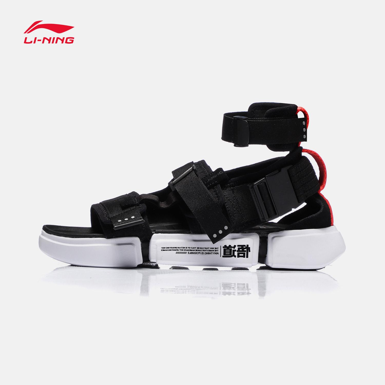 Chinas Li Ning Paris Fashion Week collection Wudo SANDAL PFW sandals mens fashion trend sneakers