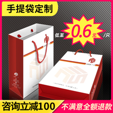 Hand bag paper bag customized printing logo advertisement customized high grade gift bag paper bag paper bag customized