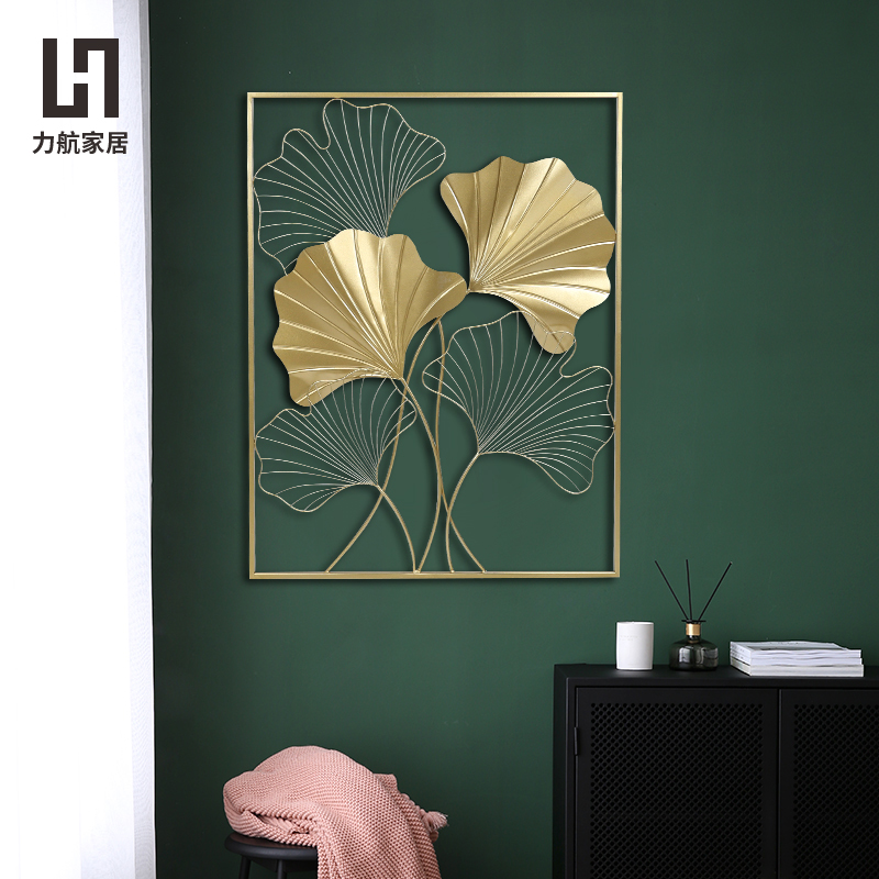 Modern Chinese Lightweight and Luxurious Ginkgo Leaf Wall Decoration Iron Art Metal Sofa Background Wall Decoration Living Room Dining Room Porch Decoration