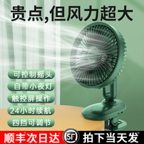 Small fan Dormitory bed clip-on electric fan Small silent office summer desktop shaking head charging type large wind portable student desktop usb clip-on bedside car plug-in f
