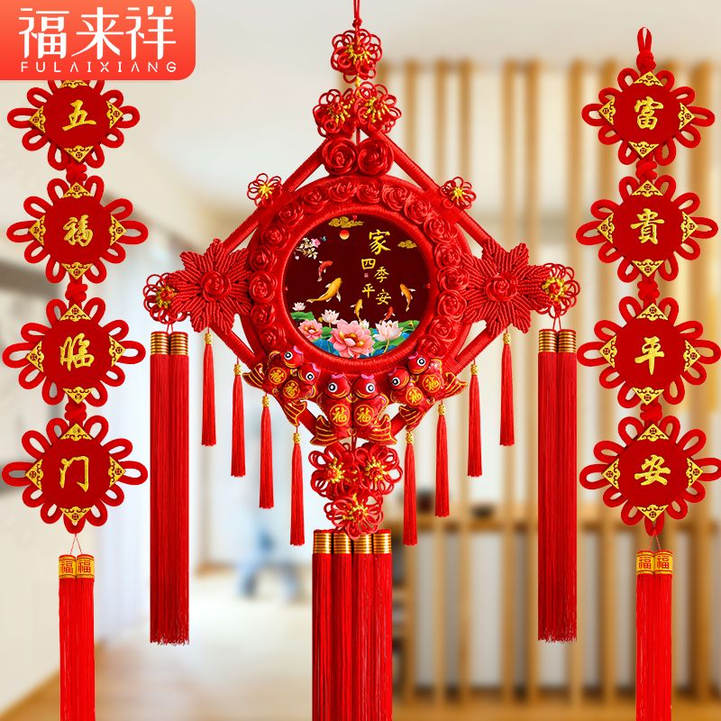 Peach wood Chinese knot decoration living room large Fu word safe knot cai Xuanguan new house small Spring Festival decoration