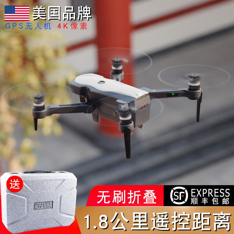 Brushless Double GPS Folding UAV 2000 m 4K Aerial Photography High Definition Professional Extra Long Duration Helicopter Remote Control Aircraft
