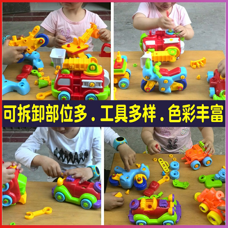 Children Disassembly Toys Boys Intelligence Disassembly Screw Knife Assembly Toy Car Baby Kindergarten 2-3-4 Years Old
