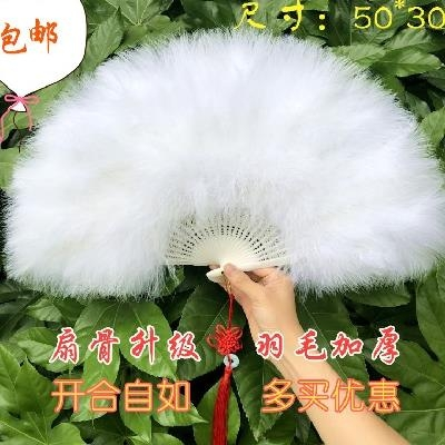 Female Double-sided Feather Fan Folding Fan Ancient Fan Craft Fan Ancient Fashion Dance Fan Performing Round Elongated Fan