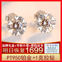 Lao Feng Xiang and PT950 Mosang stone platinum earrings female classic six claws snow diamond earrings as a gift to his girlfriend